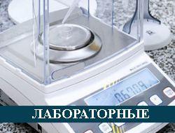 http://www.planeta-vesov.ru/images/categories/133.jpg