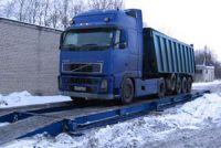 Автомобильные весы ВСА-Р80000М-12